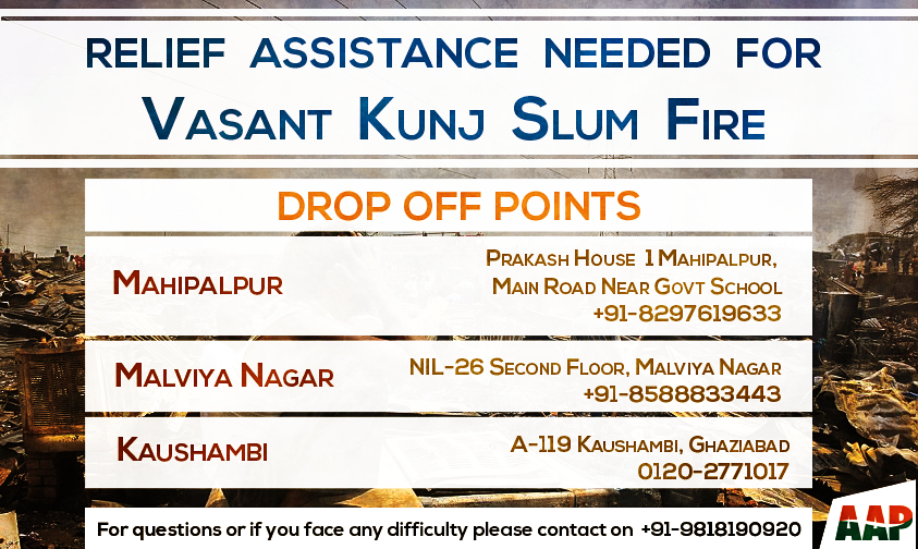 Releief_Assistance_for_Vasant_Kunj___20140427070736___.png