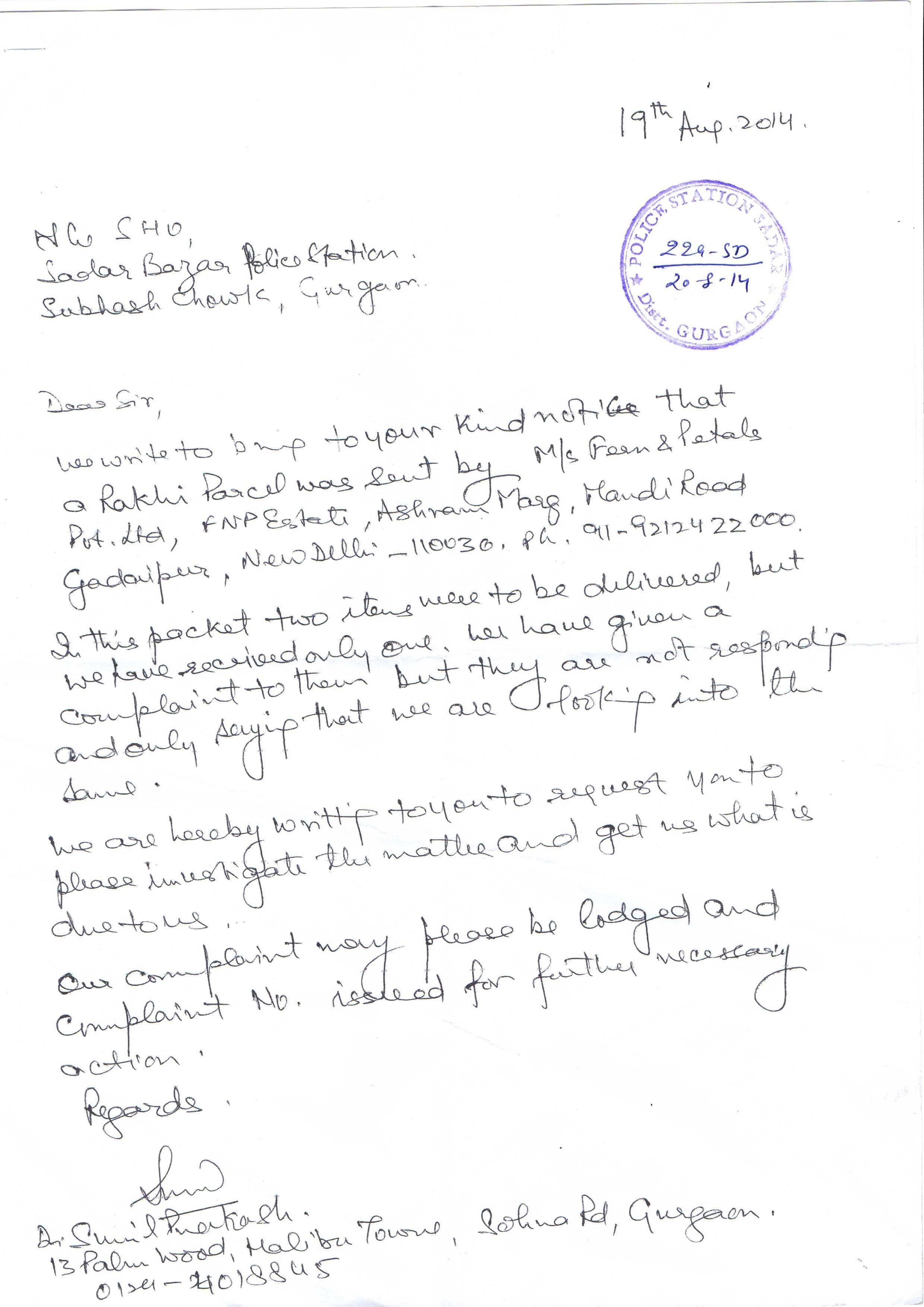 letter___20140901013148___.jpg