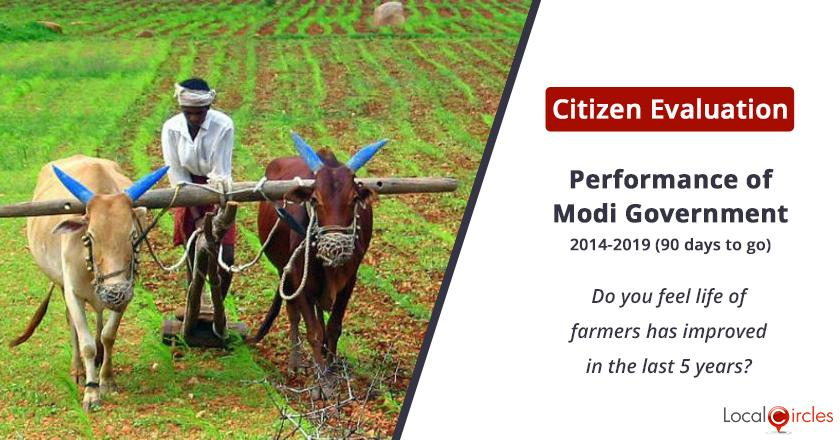 Life of Farmers under Modi Government: Do you feel life of farmers has improved in the last 5 years? (If you or your family is not engaged in farming, please speak to someone in farming and then respond.)