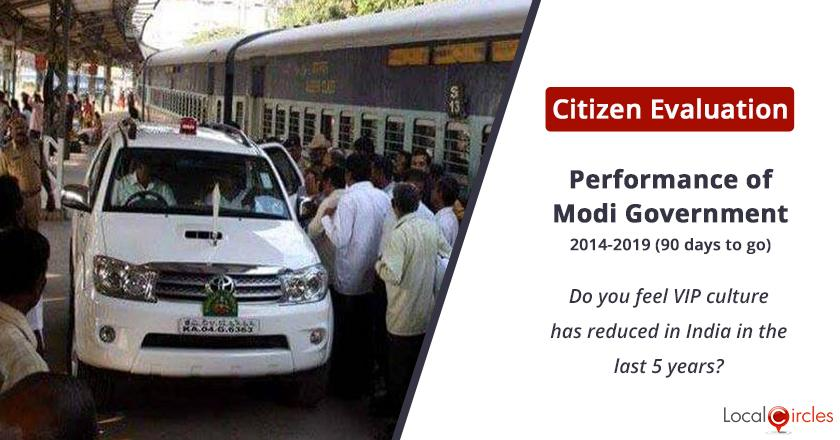 VIP culture under Modi Government: Do you feel VIP culture has reduced in India in the last 5 years?