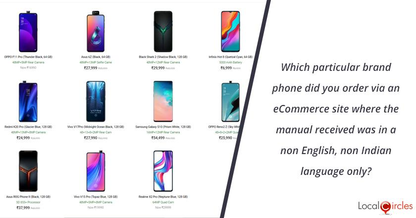Which particular brand phone did you order via an eCommerce site where the manual received was in a non English, non Indian language only?