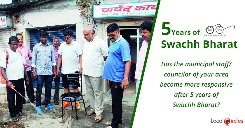 5 Years of Swachh Bharat Mission: Has the municipal staff/councilor of your area become more responsive after 5 years of Swachh Bharat?