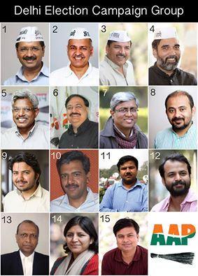 Delhi_Election_Campaign_Group___20150210024435___.jpg