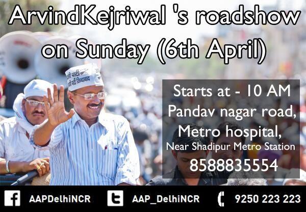 Kejriwal_Road_Show_-_Sunday_10_am___20140405064303___.jpg