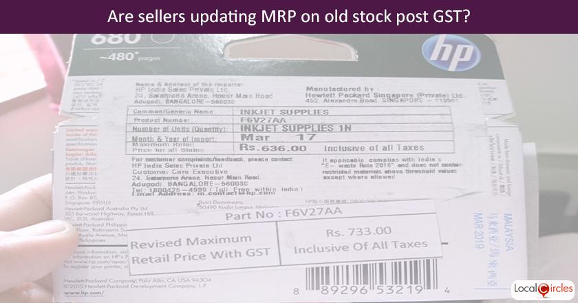 GST-MRP Compliance Poll: Over the last month, if you purchased any products manufactured before July 1, 2017 (GST introduction date) how was the MRP presented on most products?