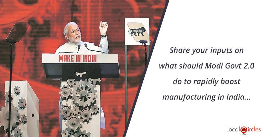 Make_in_India_2019___20190606101638___.jpg