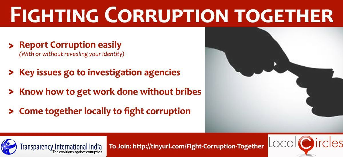 Invitation_to_Fight_Corruption_Together___20150521093623______20150623095809___.jpg