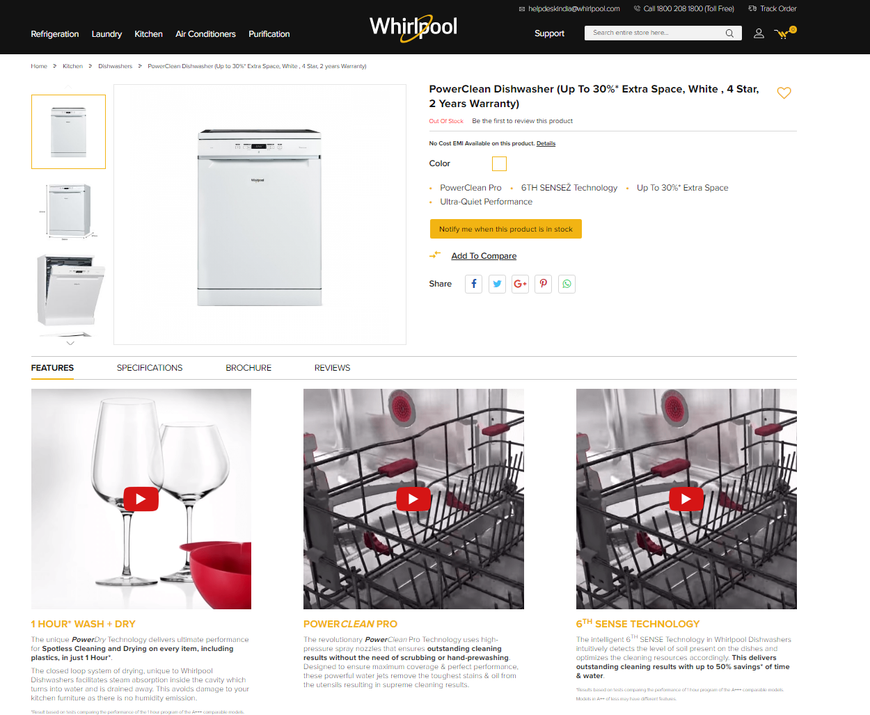 via_LocalCircles_Whirlpool_dishwasher-_Features___20200710031408___.png