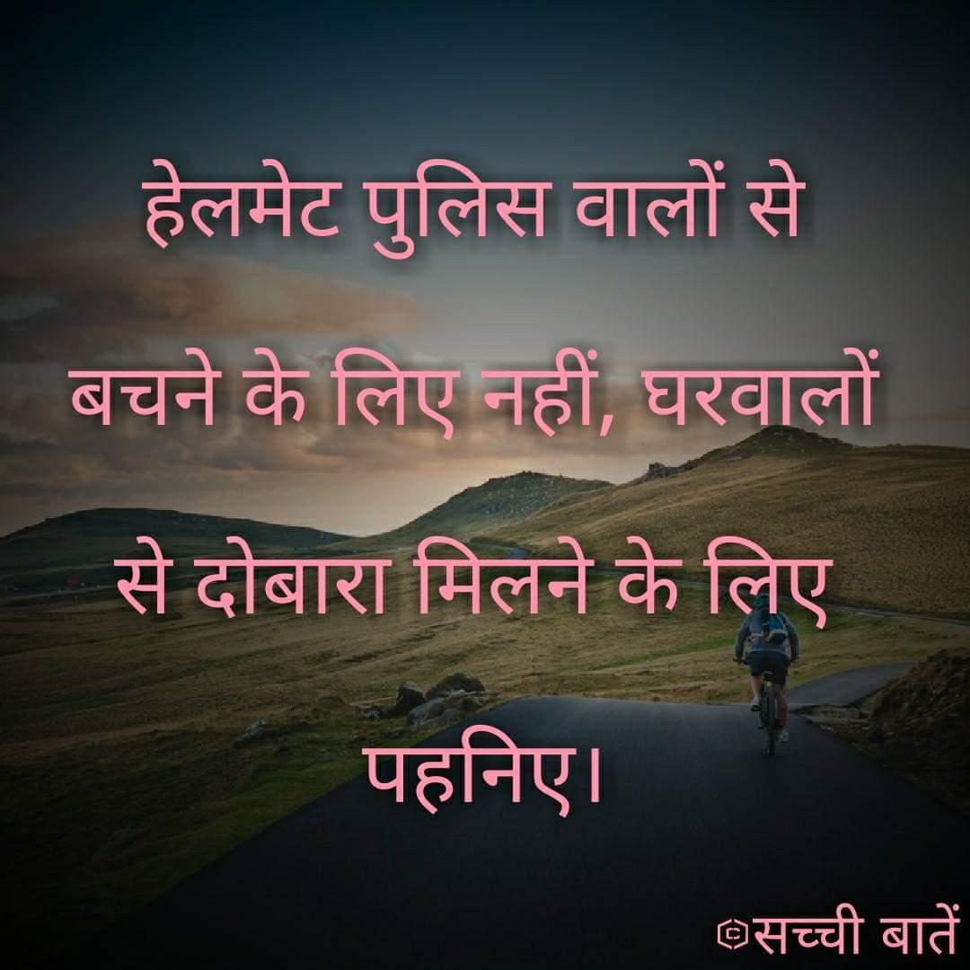 FB_IMG_1547172406855___20190111032256___.jpg