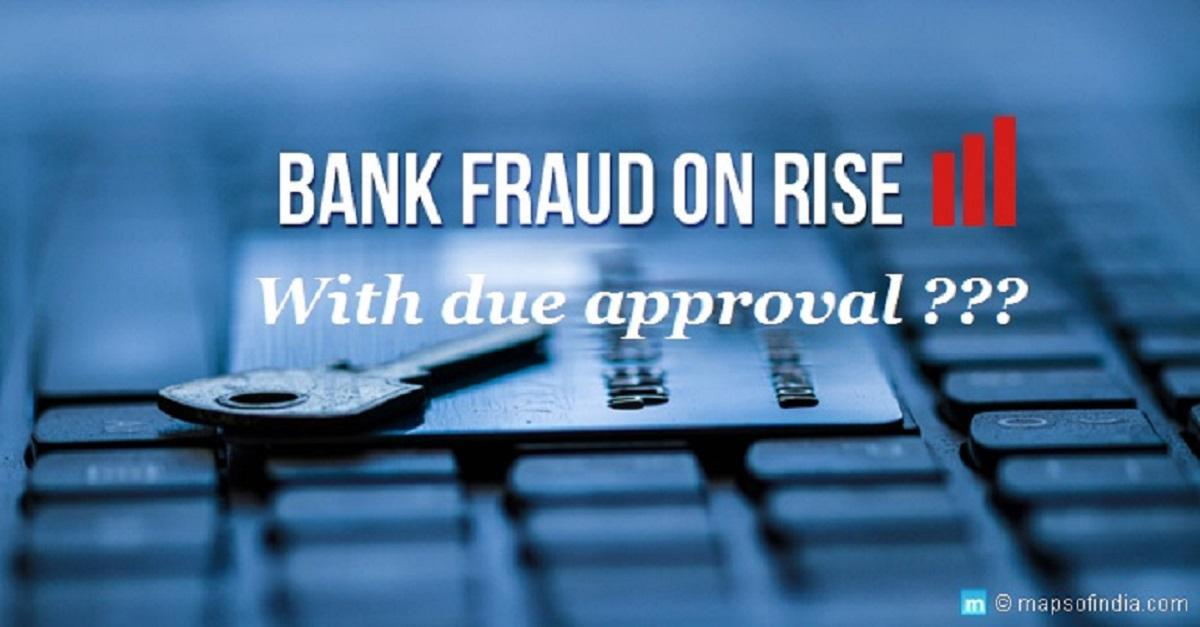 bank-fraud-on-rise_11072019015420.jpg