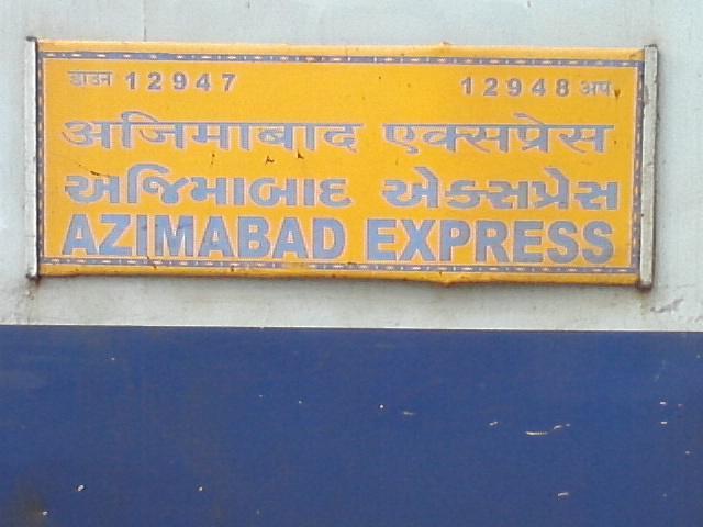 Azimabad_Exp_14012019125536.jpeg