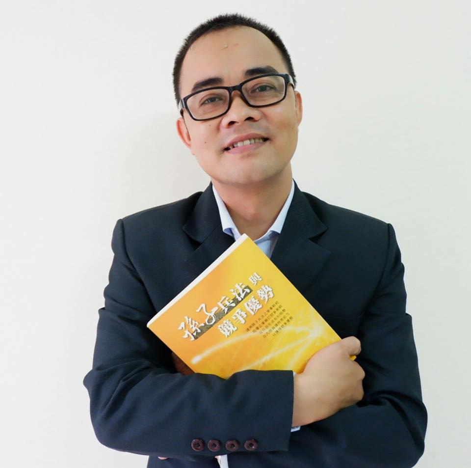 Nguyễn Danh Vân