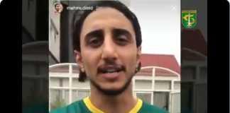 Biodata Mahmoud Eid, Pemain Persebaya
