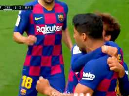 Selebrasi Luis Suarez di Pertandingan Celta Vigo Vs Barcelona
