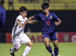 ทีมชาติไทย U19 0-1 เวียดนาม U19