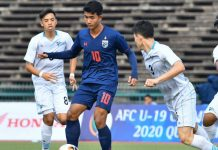 ทีมชาติไทย 21-0 นอร์เธิร์น มาเรียนา