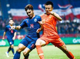 ทีมชาติไทย 1-2 ทีมชาติจีน