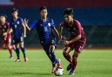 ทีมชาติไทย 1-2 ทีมชาติกัมพูชา
