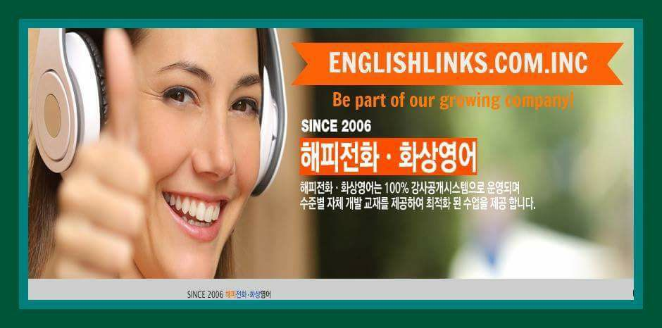 Online English Teacher from Englishlinks.com