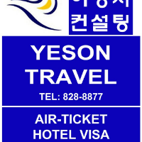 YESON TRAVEL logo