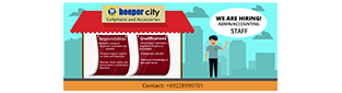 Admin/accounting Assistant Staff from Beeper City Cellphone & Accessories