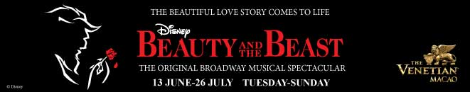 Beauty and the Beast Live in Macau
