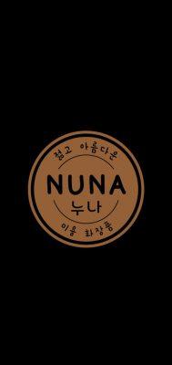 PT.Nuna Utama Natural