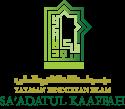 Mawaddah Wa Rahmah