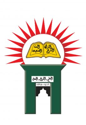 AL I'TISHOM ISLAMIC SCHOOL