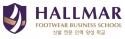 Hallmar Footwear Business School