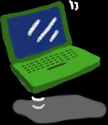 gadget 1