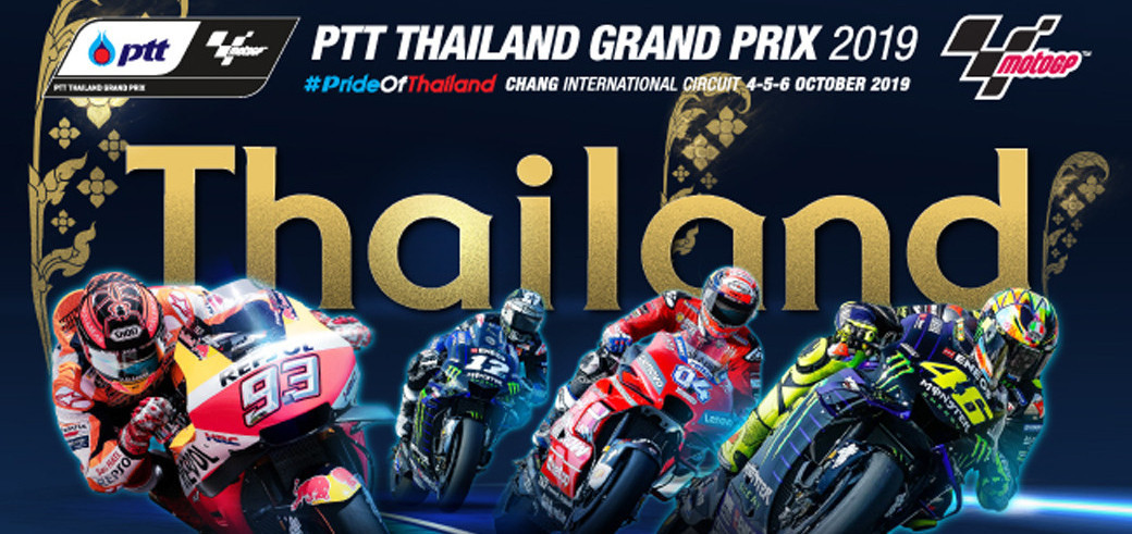 Opentrip MotoGp Thailand 2019 - Background