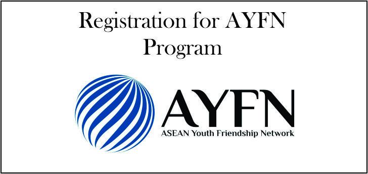 Registration fee for AYFN Program (South Korea)