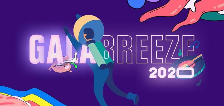 GALABREEZE 2020