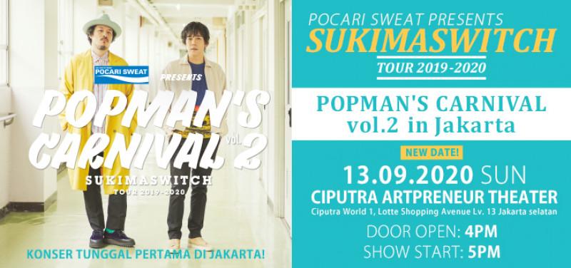 POCARI SWEAT PRESENTS SUKIMASWITCH TOUR 2019-2020 POPMANS CARNIVAL vol.2 in Jakarta