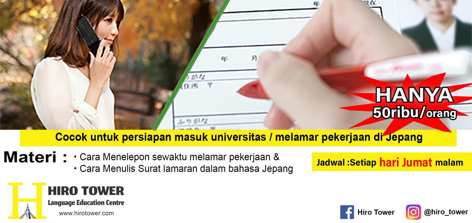 Kelas Persiapan masuk Universitas/melamar pekerjaan di Jepang【Cara menelepon/menulis surat lamaran】