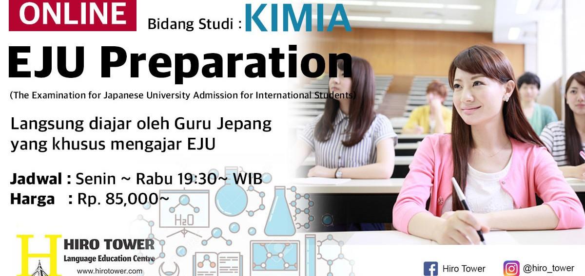 Persiapan ujian EJU untuk Universitas Jepang (Bidang studi : Kimia)