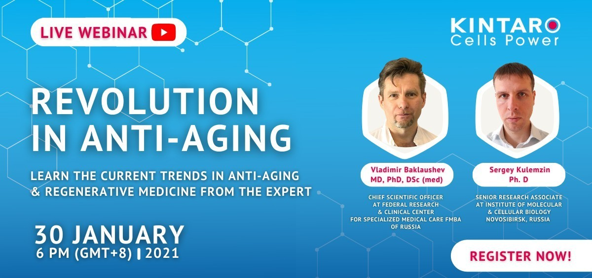 REVOLUTION IN ANTI AGING