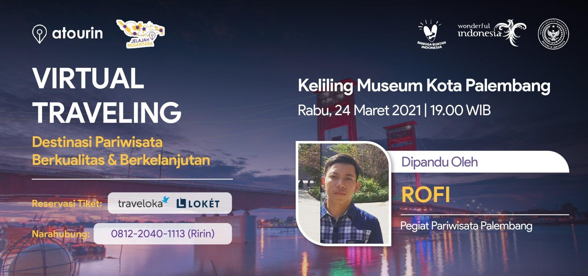 Keliling Museum Kota Palembang