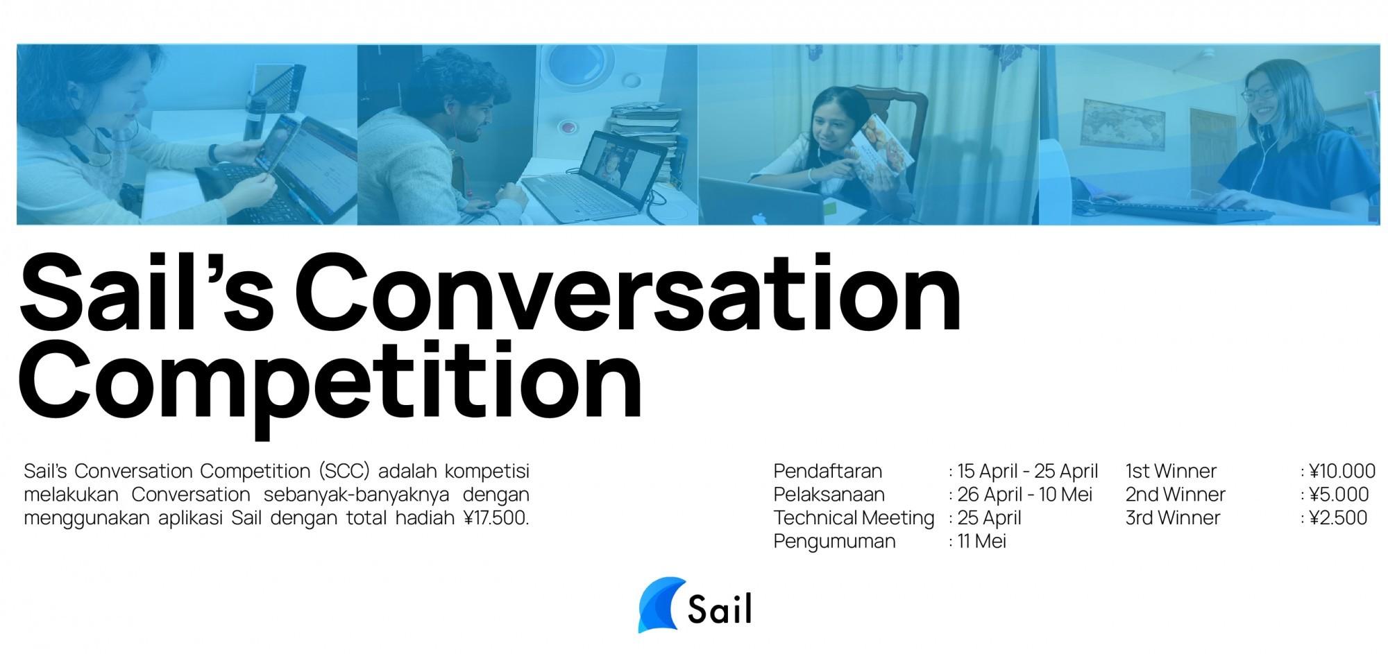 Sail Conversation Competition