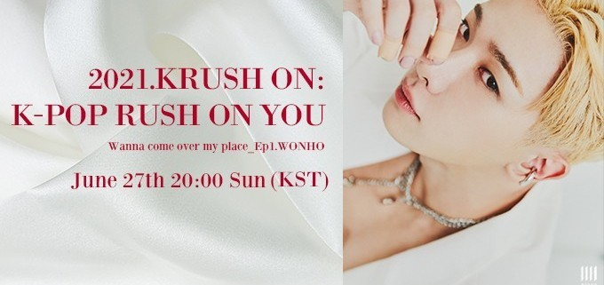 2021 KRUSH ON : K-POP RUSH ON YOU