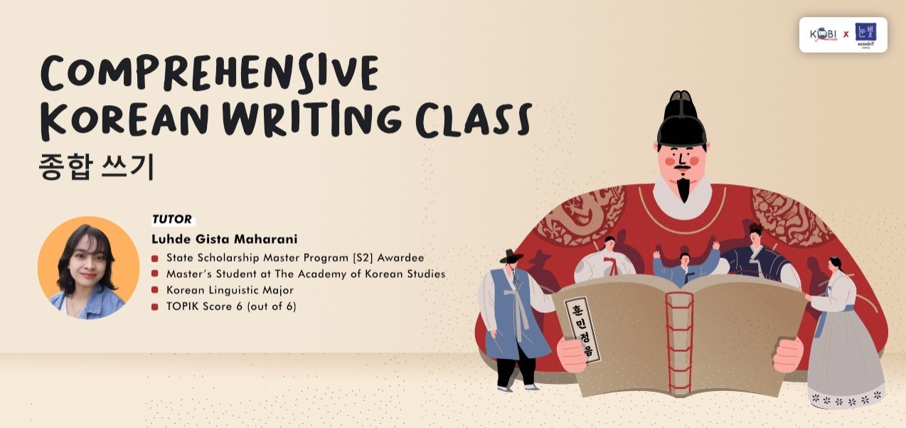 Comprehensive Korean Writing Class (종합 쓰기)