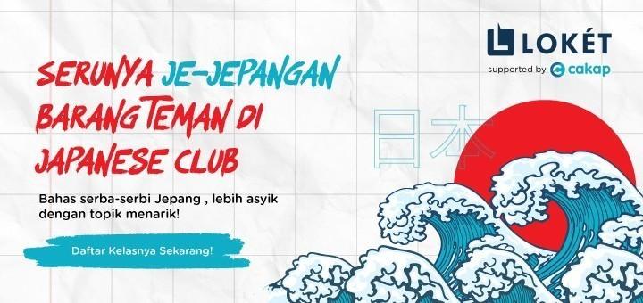Japanese Club: Chapter 1 - Hiragana