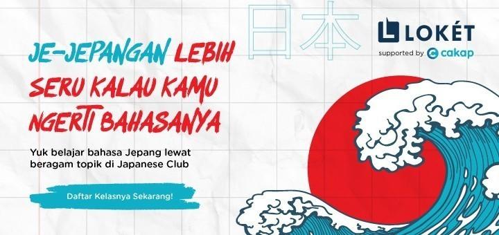 Japanese Club: Chapter 2 - Katakana