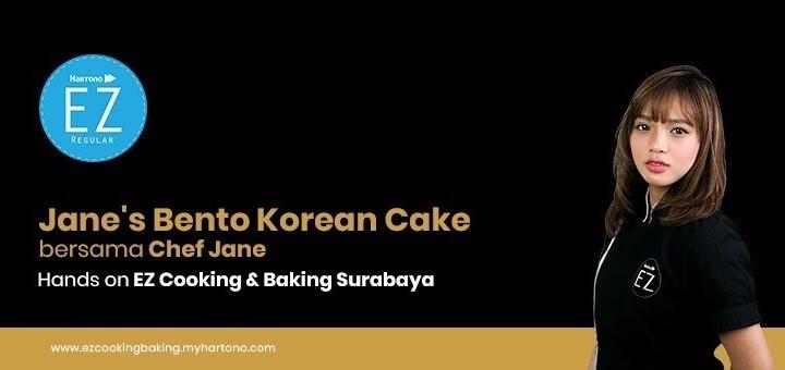 EZ Cooking Baking - Jane's Bento Korean Cake