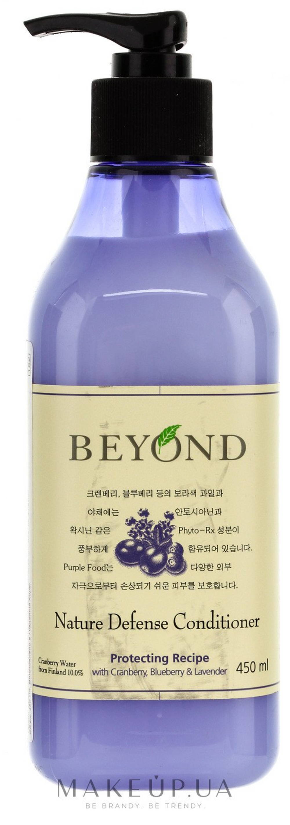 Beyond Nature Conditioner