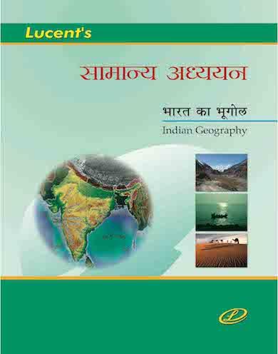 Lucent publication