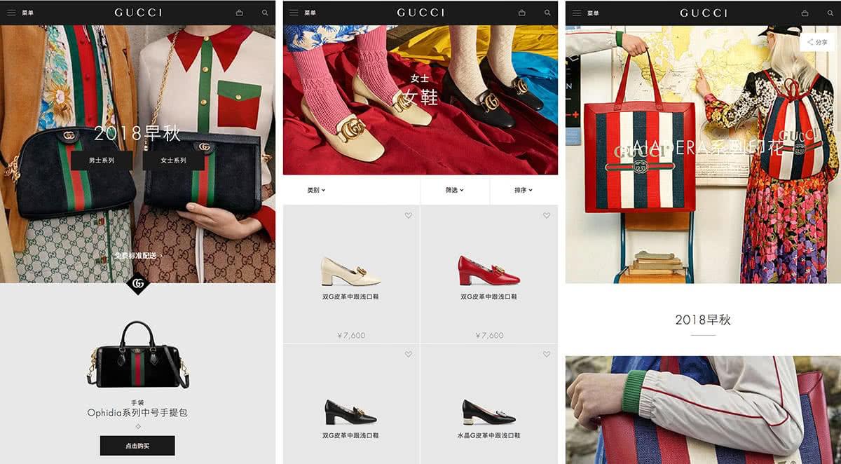 Luxe Digital luxury China Gucci website mandarin translation