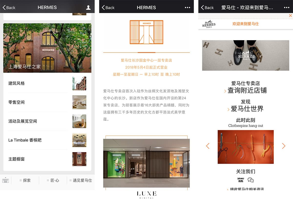 Luxe Digital luxury China WeChat Hermes app