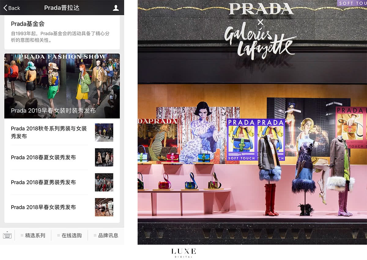 Luxe Digital luxury China WeChat Prada Lafayette collaboration